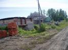 Фотографии 2005-2006